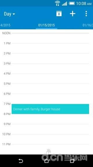 HTC 日历截图3