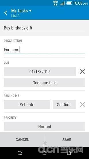 HTC 任务截图1