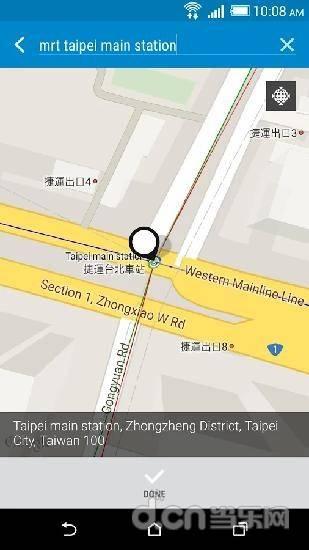 HTC 任务截图2