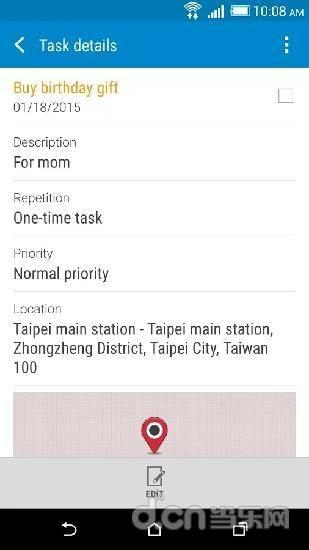 HTC 任务截图3