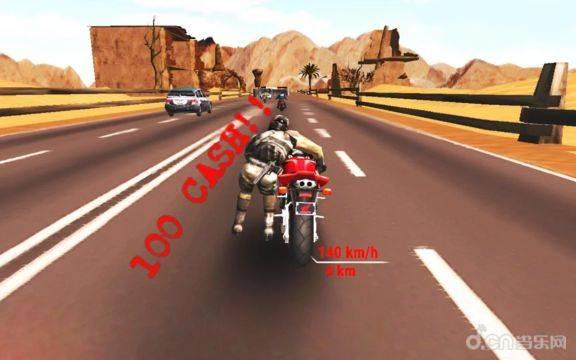 公路特技自行车骑士VR截图0