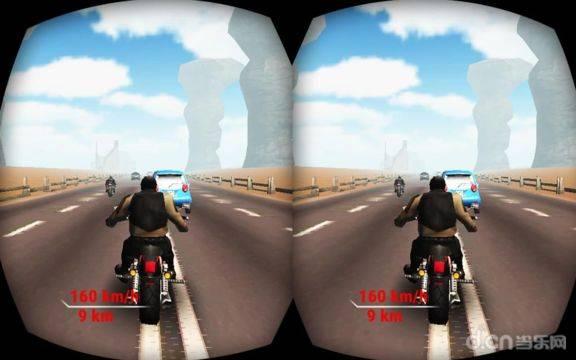 公路特技自行车骑士VR截图1
