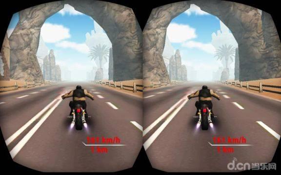 公路特技自行车骑士VR截图3