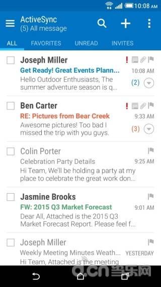 HTC邮件截图2