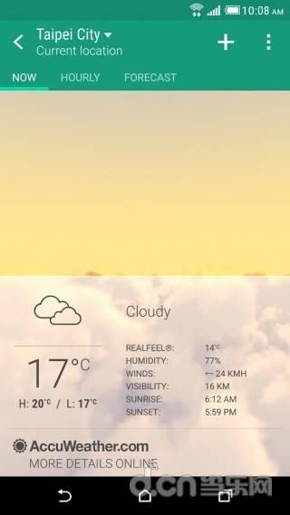 HTC天气