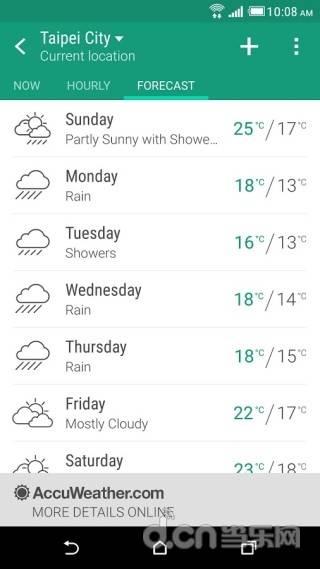 HTC天气截图2