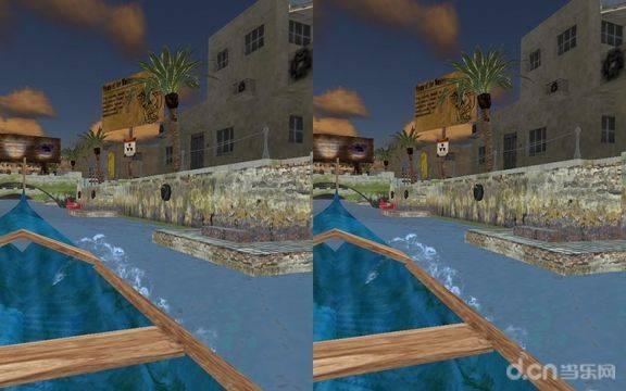 城市游船VR截图2