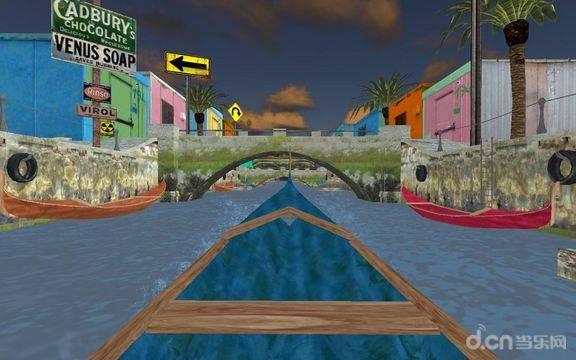 城市游船VR截图3
