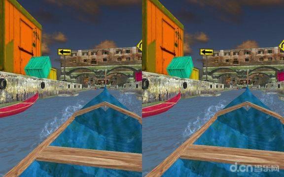 城市游船VR截图4