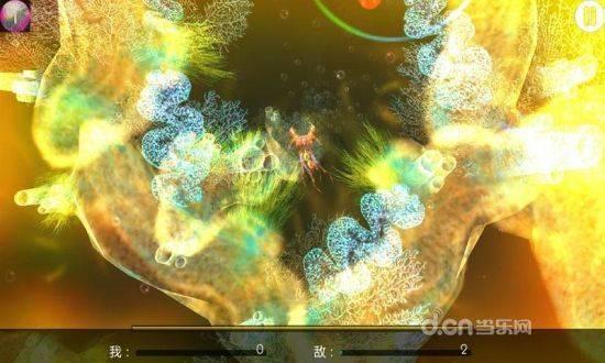 深海变形虫2吞噬