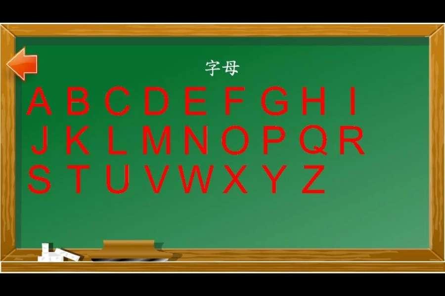 KK音标发音版截图2
