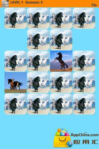 马记忆游戏截图1
