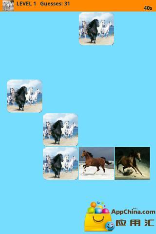 【免費益智App】马记忆游戏-APP點子