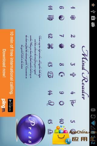 【免費生活App】读心术 免费-APP點子