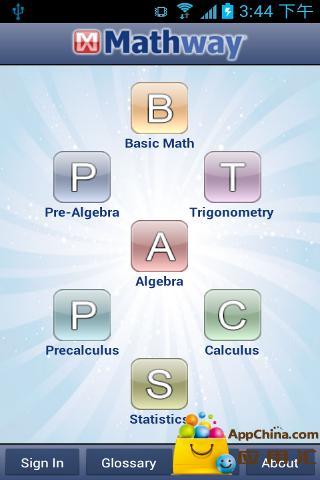 数学通截图0