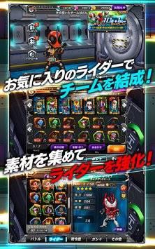 仮面ライダー バトルラッシュ截图3