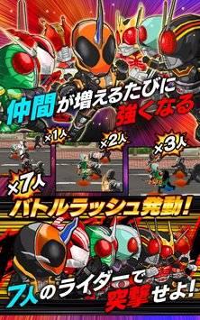 仮面ライダー バトルラッシュ截图7