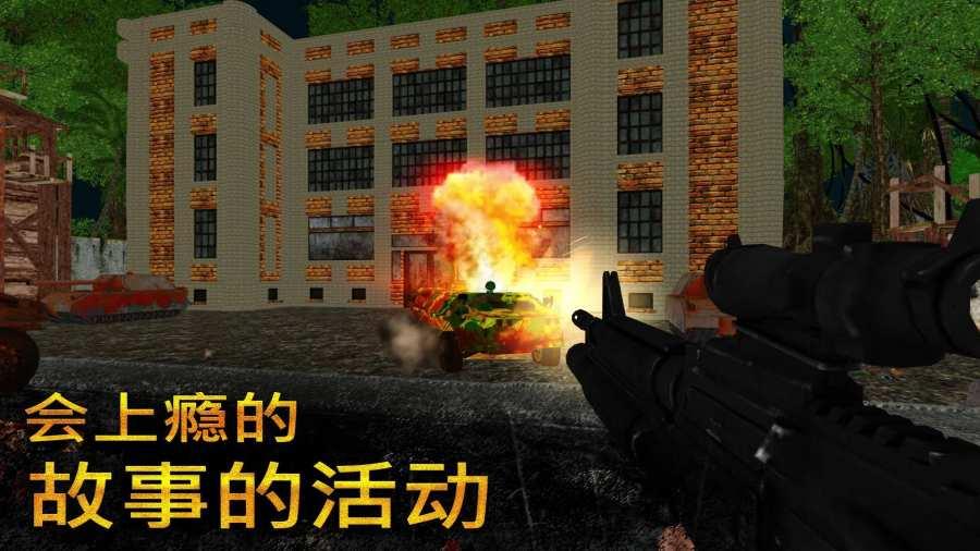 Alone Fighter Sniper Combat截图2