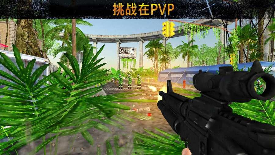 Alone Fighter Sniper Combat截图5