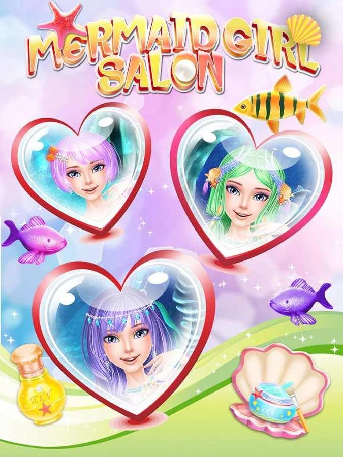 美人鱼公主沙龙截图3
