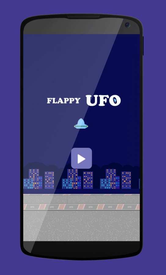 Flappy UFO Uno