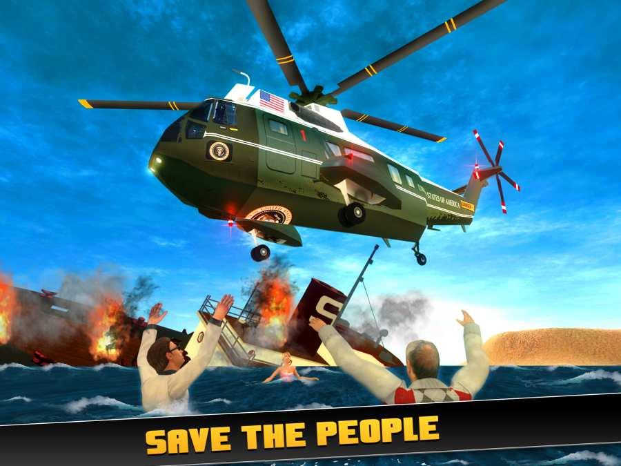 海军空中救护救援3D