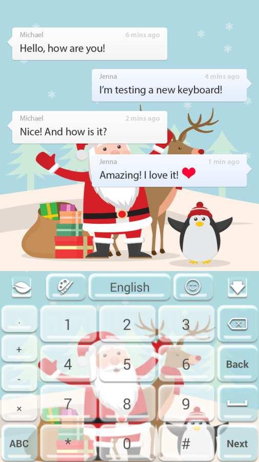 圣诞快乐键盘截图4