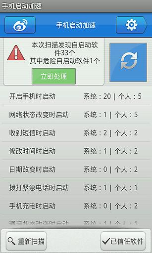 日語詞典搜索 - 1mobile台灣第一安卓Android下載站