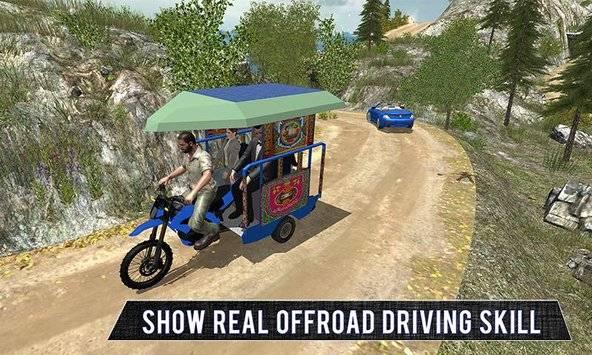 Chingchi Rickshaw Tuk Tuk Sim截图1