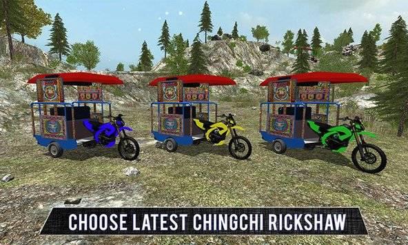 Chingchi Rickshaw Tuk Tuk Sim截图2