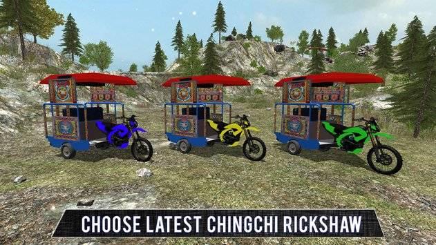 Chingchi Rickshaw Tuk Tuk Sim截图7