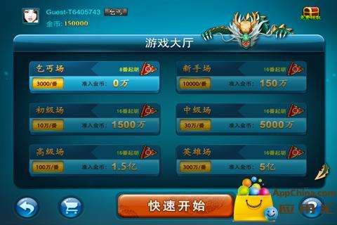 免費音樂下載軟體 spotify 台灣下載中文版 - 免費軟體下載