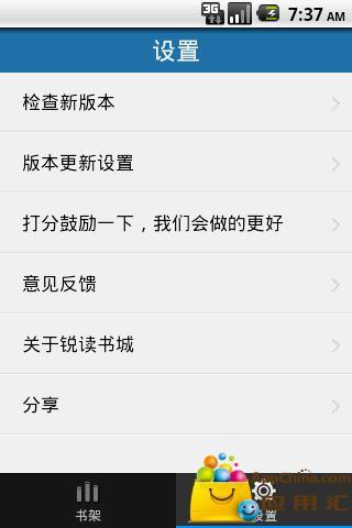 免費下載書籍APP|锐读书城玄幻系列1 app開箱文|APP開箱王