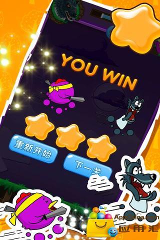 玩免費益智APP|下載忍者小鸡 PK 狼人 连连看 app不用錢|硬是要APP