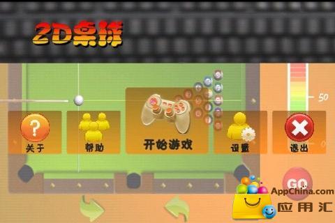 2D-Gate 動畫線上看 - 二次元之門@2D-Gate