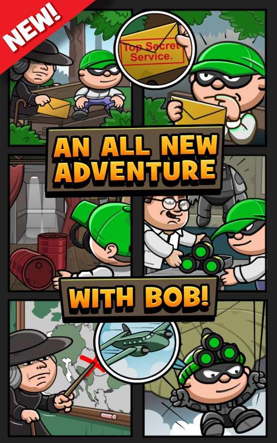 神偷鲍勃3截图2