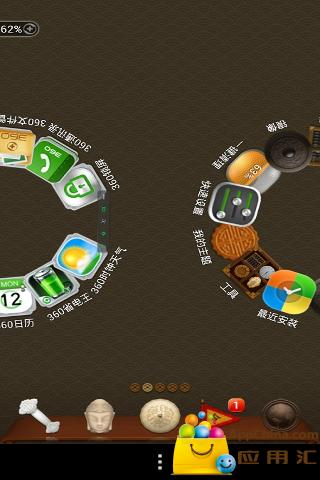 中秋复古 - 360手机桌面主题截图3