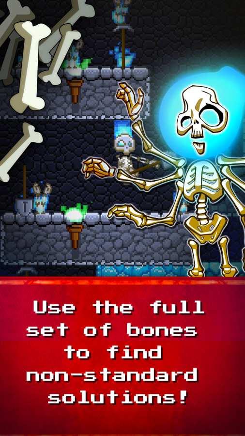 只剩骨头截图0