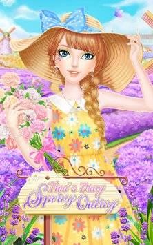 蒂娜的春游日记截图10