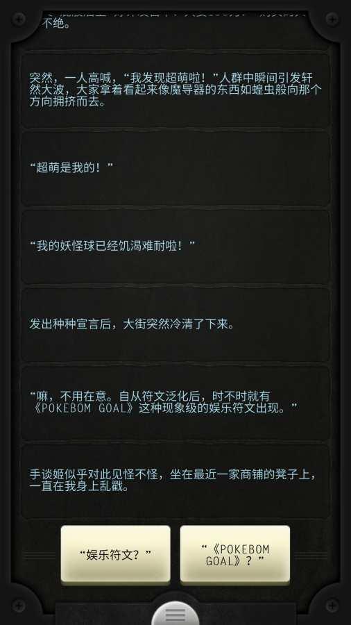 手谈姬大冒险 汉化版 手谈姬の大冒険