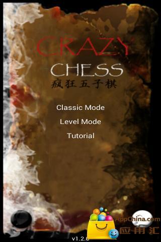 疯狂五子棋