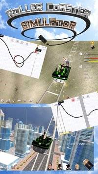 Roller Coaster Simulator截图0