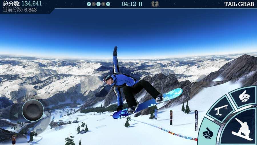 滑雪板盛宴截图0