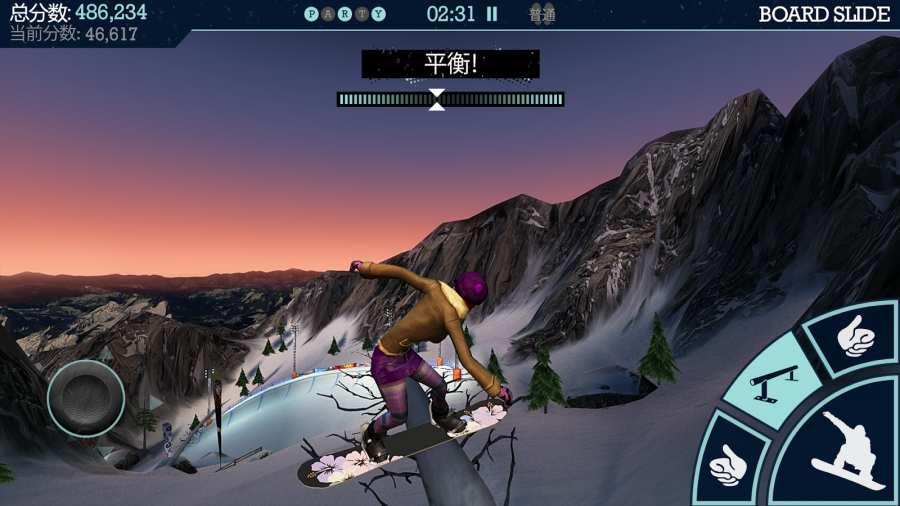 滑雪板盛宴截图4