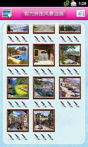 【免費益智App】智力拼图风景油画-APP點子