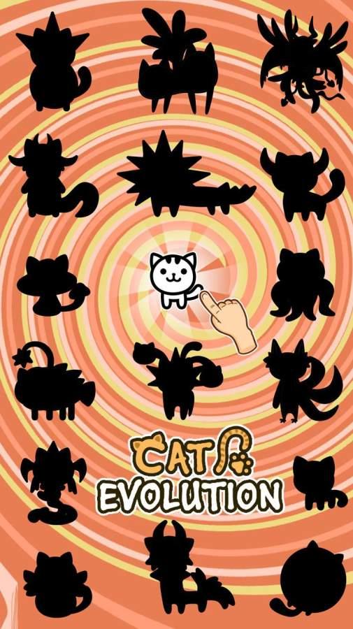 猫咪进化截图3