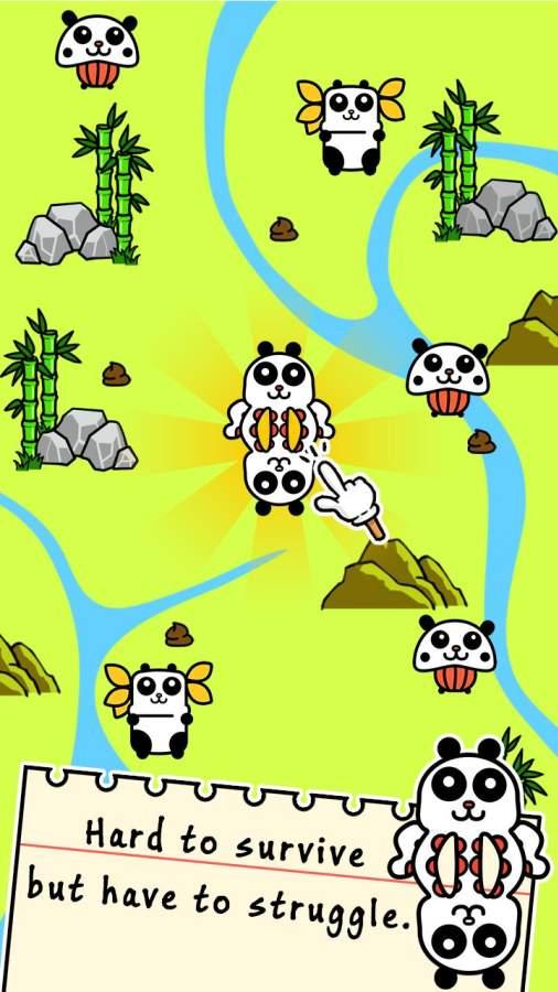 突变体熊猫 Panda Evolution|