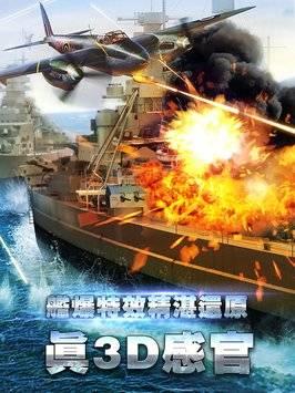 海戰紀元:帝國崛起