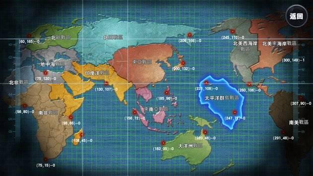 海戰紀元:帝國崛起截图10