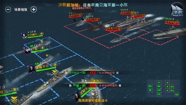 海戰紀元:帝國崛起截图8